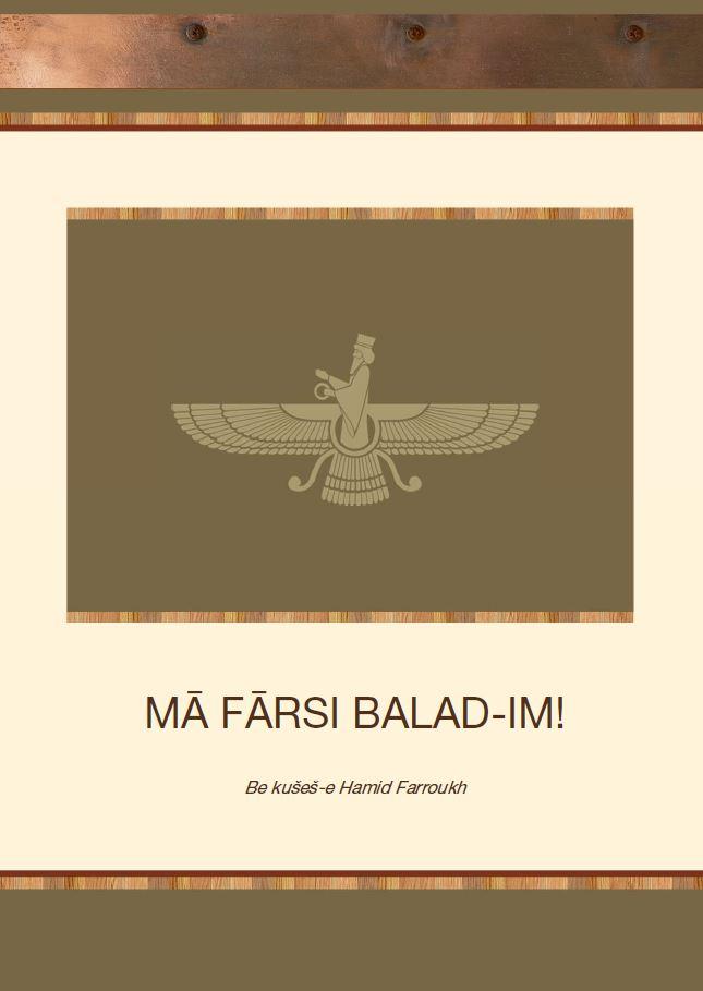ma_farsi_baldim